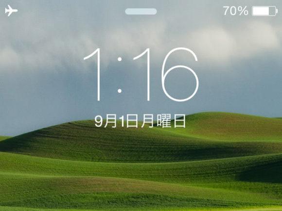 2014-09-01-01.16.32