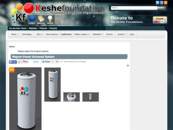 Magrav-Power-Universal-System---Keshe-Foundation