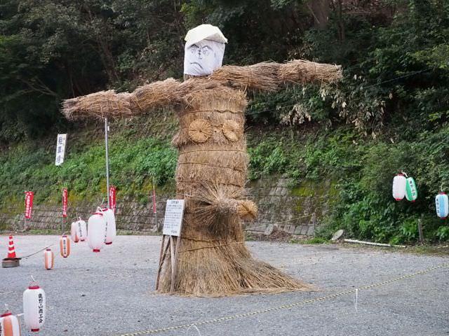 鹿野山BURN