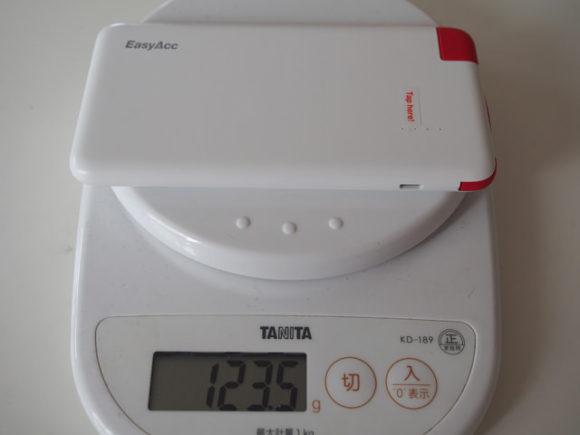 P9030922