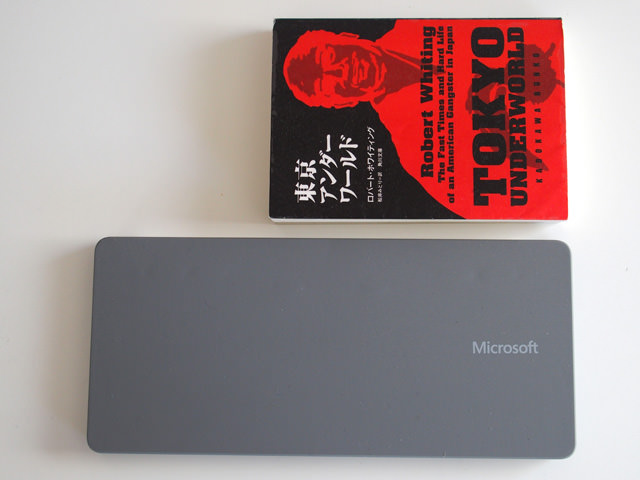 PC011537