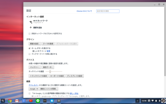 Screenshot 2015-10-17 at 12.56.53