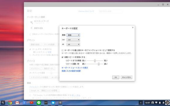 Screenshot 2015-10-17 at 12.57.03