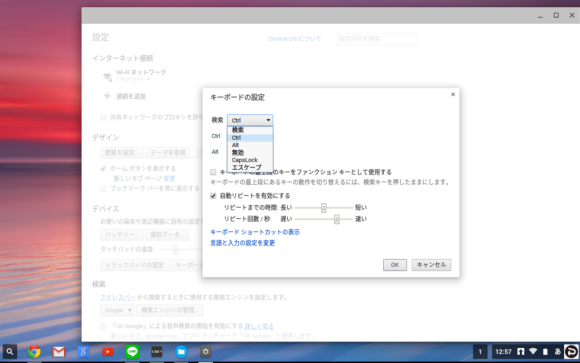 Screenshot 2015-10-17 at 12.57.12