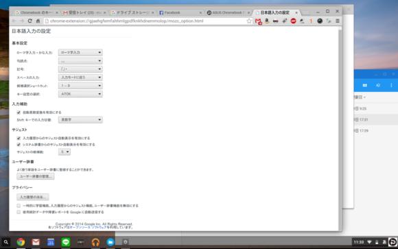 Screenshot 2015-10-20 at 11.33.49