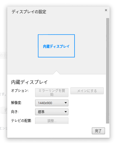 Screenshot 2015-10-20 at 11.37.08