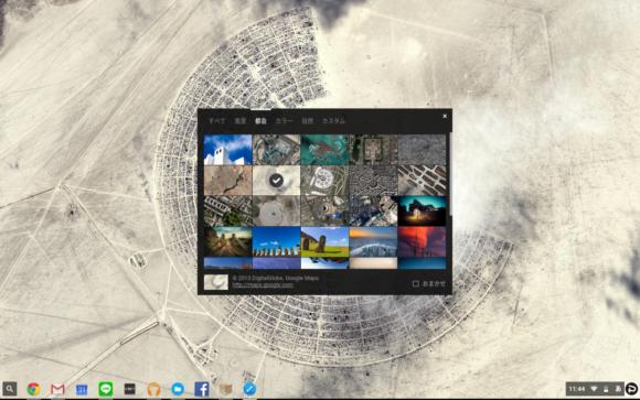 Screenshot 2015-10-20 at 11.44.12