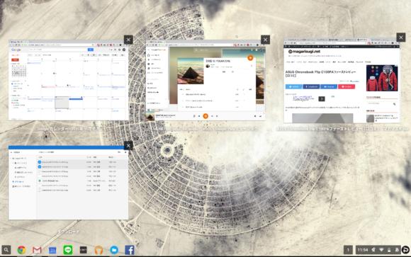 Screenshot 2015-10-20 at 11.54.24