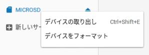 Screenshot 2015-10-21 at 23.34.41