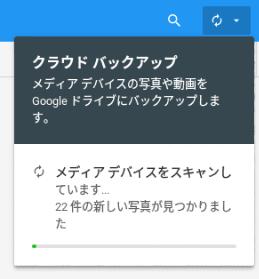 Screenshot 2015-10-21 at 23.51.31
