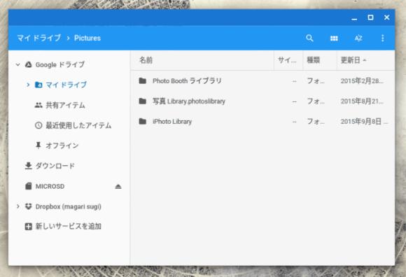 Screenshot 2015-11-06 at 08.56.41 (1)