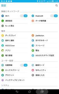 Screenshot_2015-08-20-11-05-41