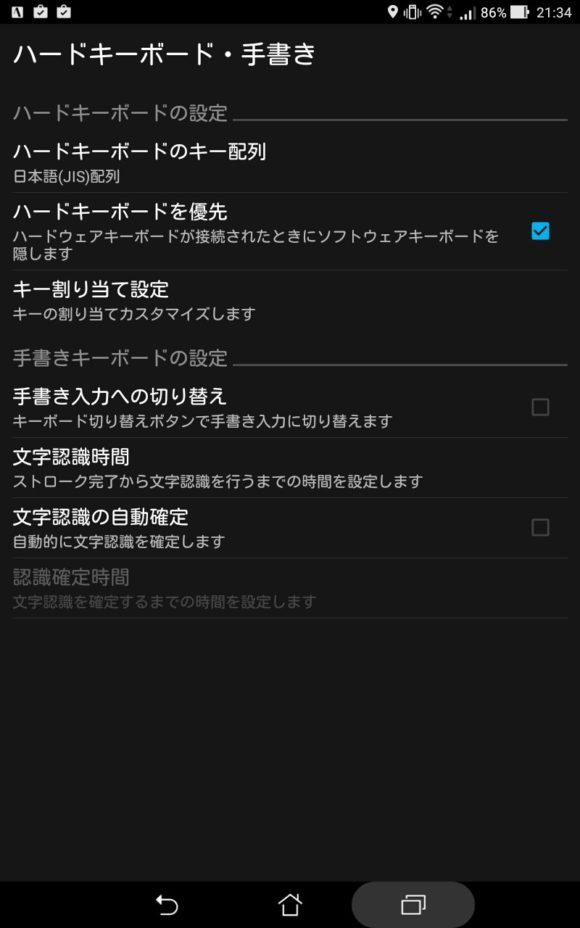 Screenshot_2015-08-20-21-34-04