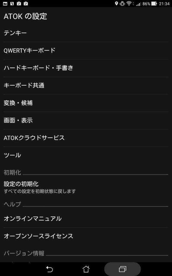 Screenshot_2015-08-20-21-34-08