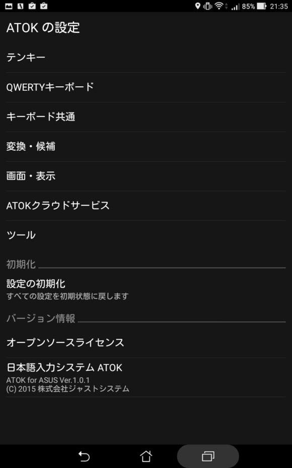 Screenshot_2015-08-20-21-35-21
