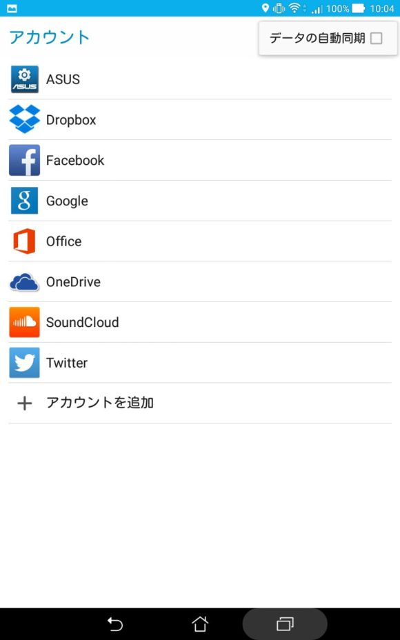 Screenshot_2015-08-21-10-04-20