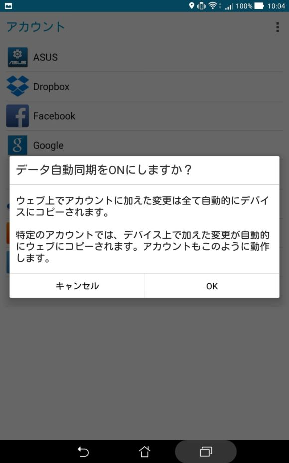 Screenshot_2015-08-21-10-04-24