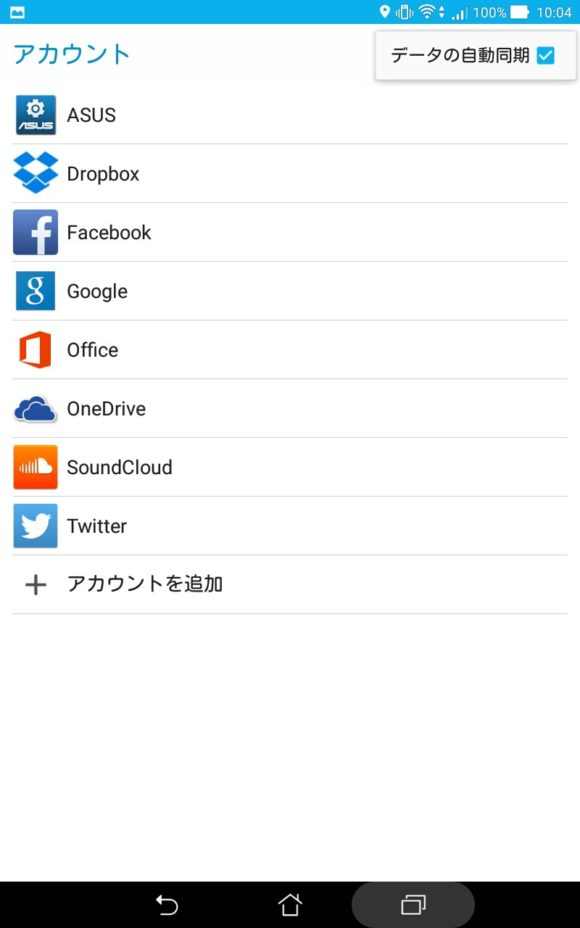 Screenshot_2015-08-21-10-04-39