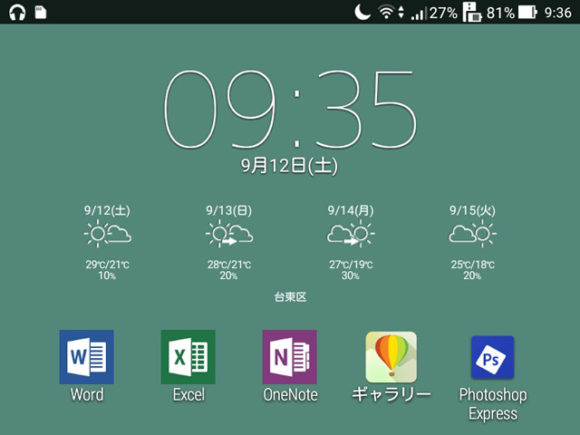Screenshot_2015-09-12-09-36-05