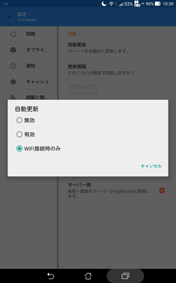 Screenshot_2015-09-14-10-30-42