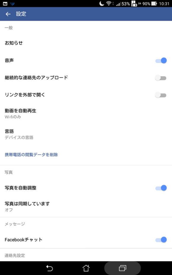 Screenshot_2015-09-14-10-31-26