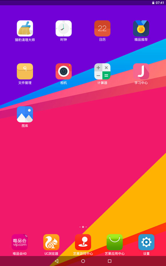 androidtab_1