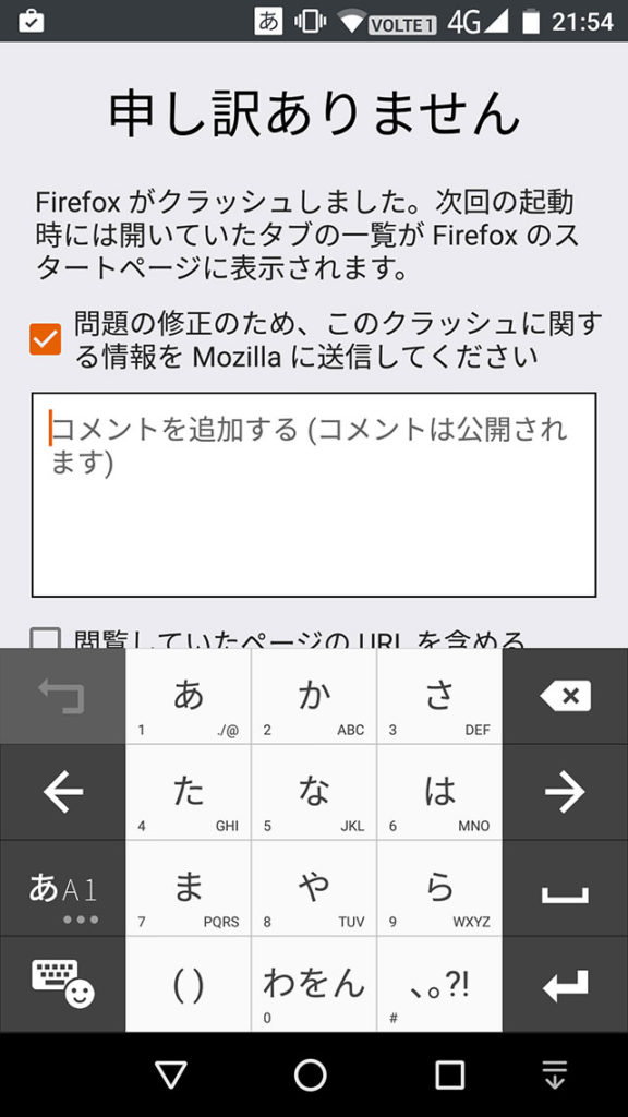 apollolite_20161111-215449
