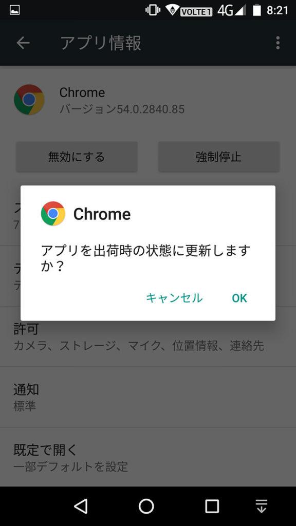 chrome_3