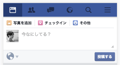 fbsearch_1