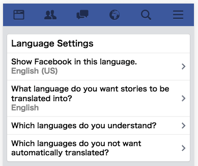fbsearch_4