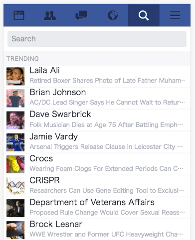fbsearch_7