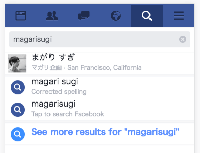 fbsearch_8