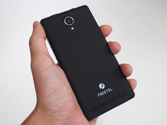 freetel_2