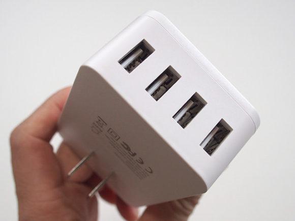 plug_5