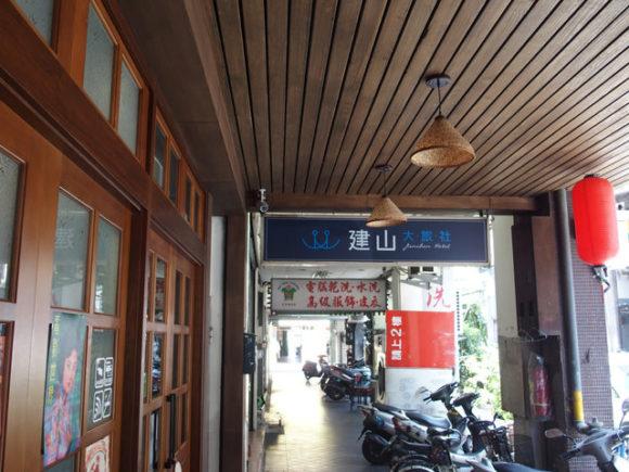 taiwan_18