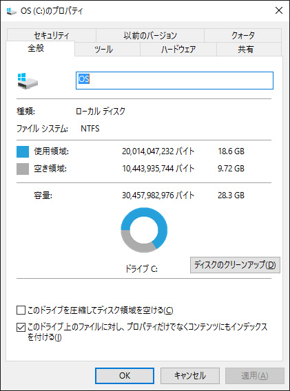 windows10_os